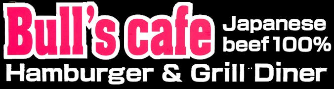 Bull's cafe