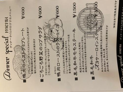 AFEA91C5-C74F-404F-A047-48D26DC35588