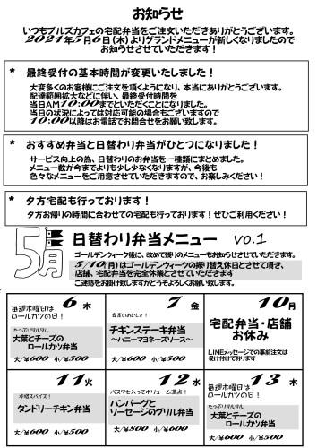 9FCA42F5-7C6E-4B0C-ACD8-49817B6B410F